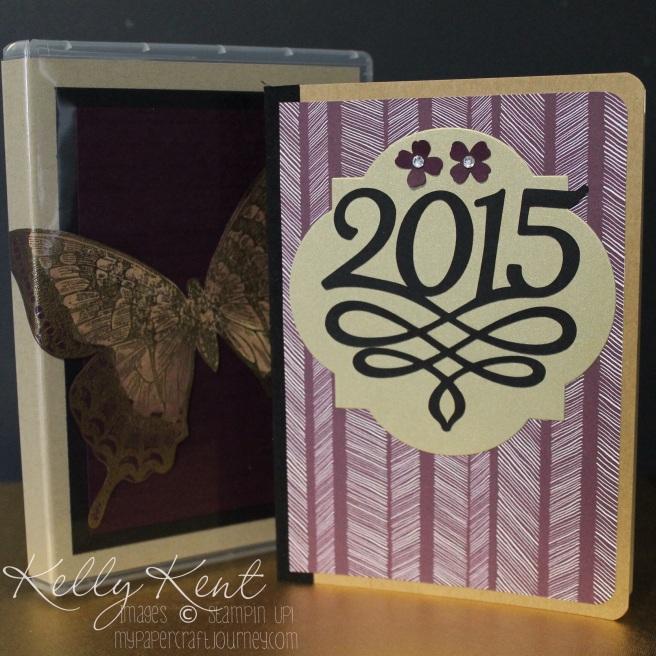 2015 Diary