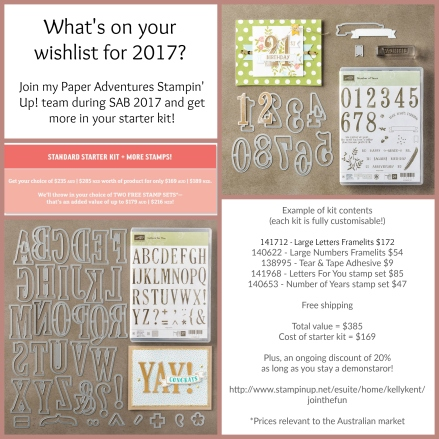 Sale-A-Bration 2017 recruiting flyer. Kelly Kent - mypapercraftjourney.com.