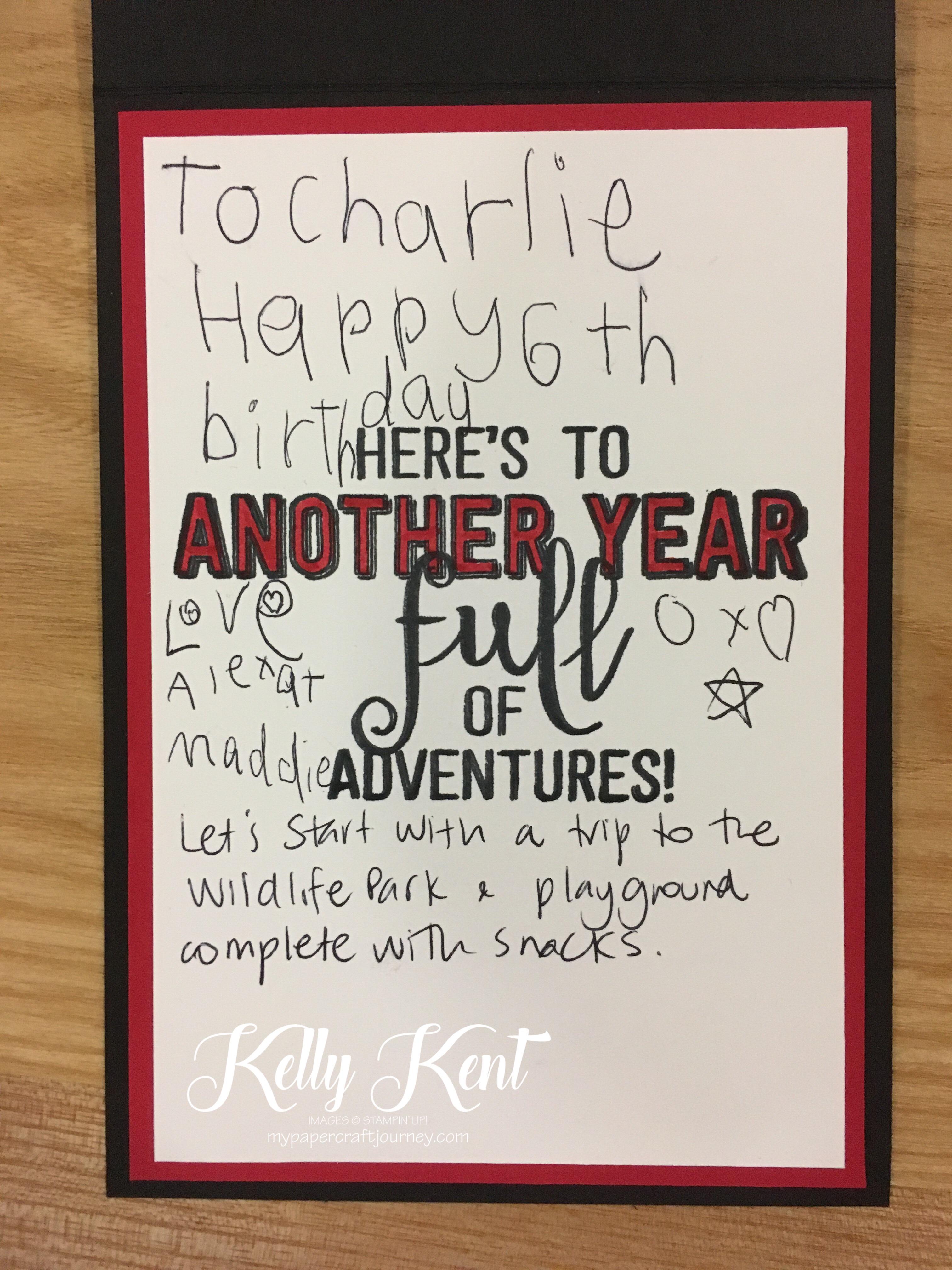 Boys Birthday Shaker Card. Kelly Kent - mypapercraftjourney.com.