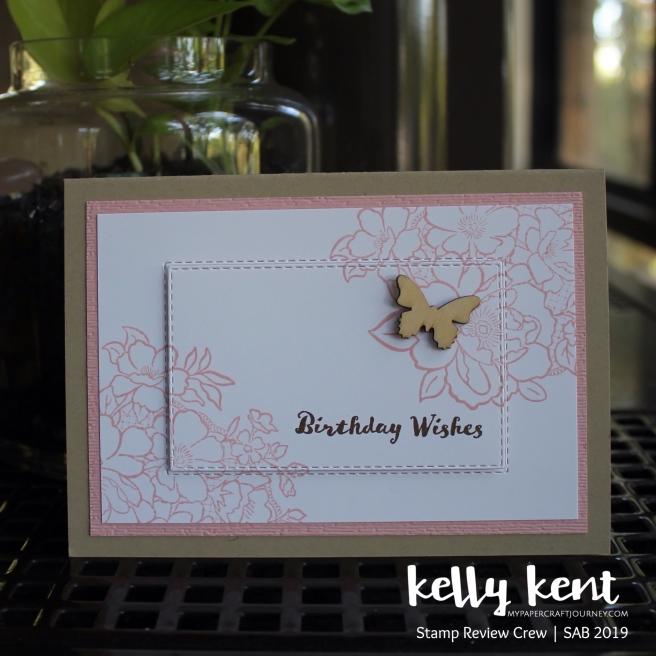 Lovely Lattice | kelly kent