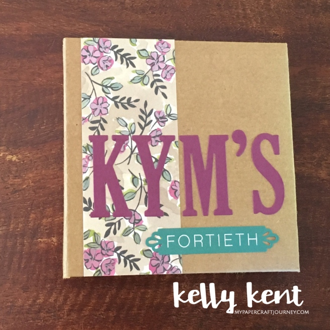 "Share What You Love 6"" Mini Album | kelly kent"