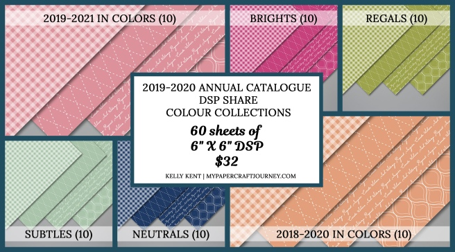 2019-20 Annual Catalogue DSP Share Colour Collections | kelly kent