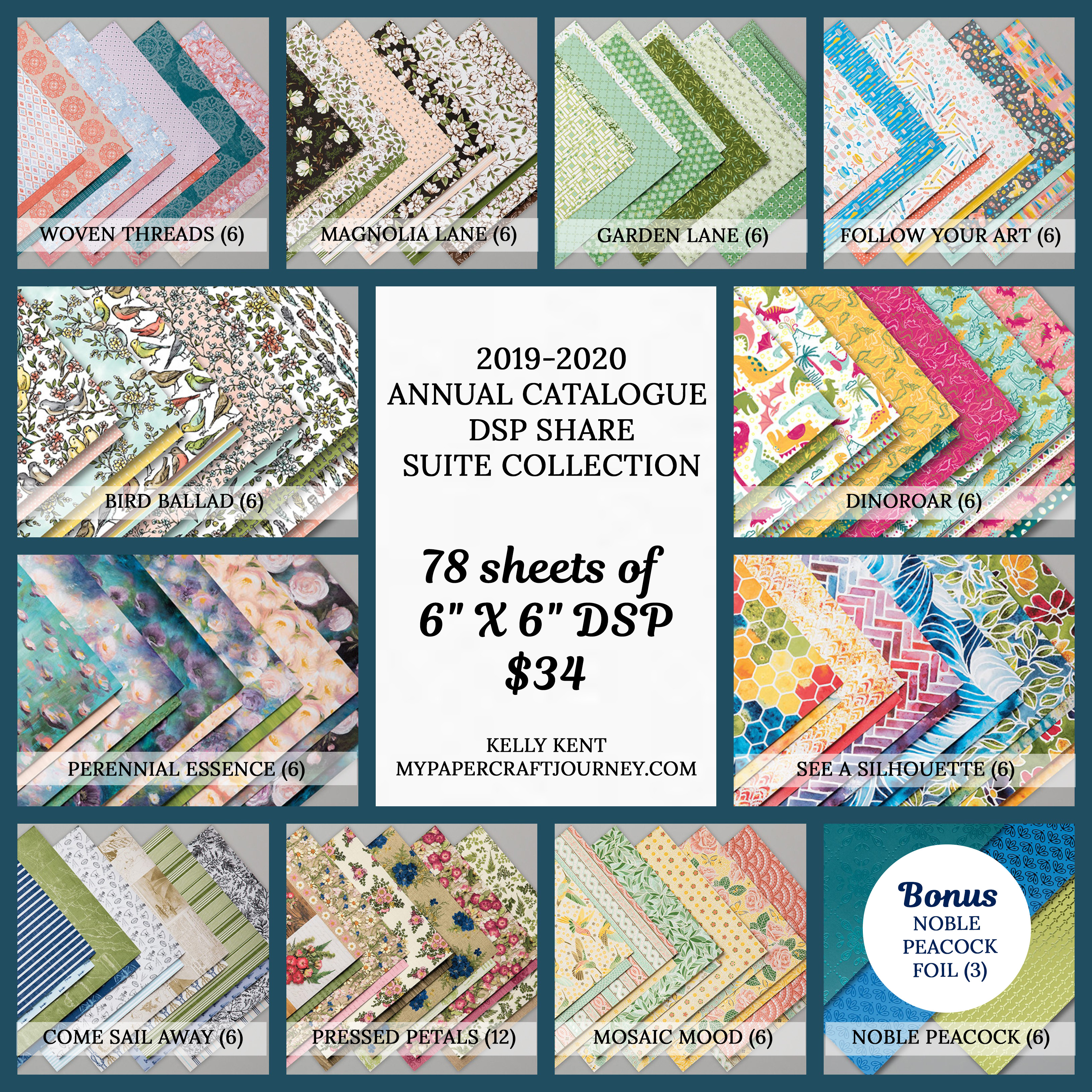 2019-20 Annual Catalogue DSP Share Suites | kelly kent